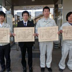 若手技術者等所長表彰を受賞しました。